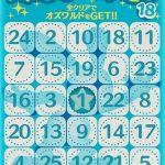 bingo18-1
